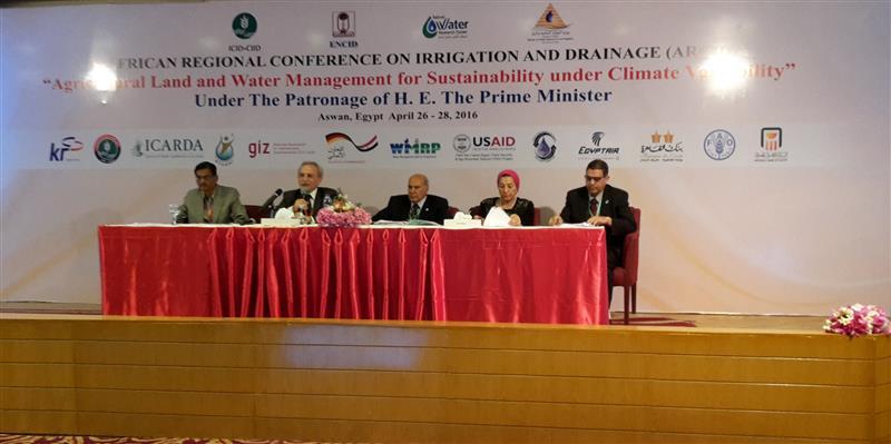 چهارمین کنفرانس منطقه ای آفریقا با موضوع اصلی « مدیریت آب و زمین کشاورزی برای پایداری تحت نوسانات اقلیمی»