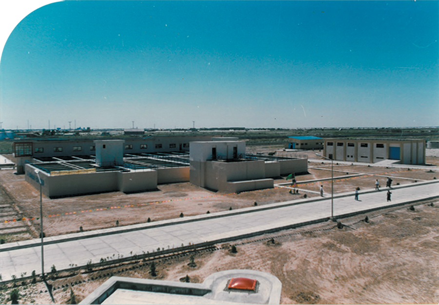 Mary Water Treatment Plant (Turkmenistan)